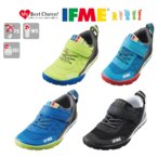 イフミー IFME 7707 キッズ ジュニア スニーカー イフミーライト シューズ 靴 男の子 女の子 通園 ブルー イエロー グリーン ブラック 15cm~21cm