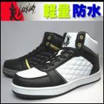 ハイカット LARKINS ラーキンス メンズ 防水 スノトレ スニーカー ブーツ カジュアルシューズ L-6078 紳士靴【ブラック】【ホワイト】