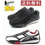 ローカット ラーキンス LARKINS メンズ 軽量スニーカー 靴 白 クラシック6236 【25〜27cm】【ホワイト】