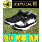 ハイカット ブーツ スノトレ ボディグローブ BODY GLOVE 700  防水・防滑 メンズ レディース スニーカー 雪国 寒冷地 ホワイト ブラック 23〜28cm