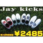 ローカット メンズ スニーカー コートシューズ ジェイ キックス Jaykicks JK505 靴 ホワイト 白 スタンスミス タイプ 25〜28cm