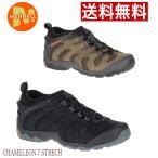 ショッピングメレル メレル カメレオン7 ストレッチ メンズ アウトドア トレッキング 靴 シューズ 12063 12069 ブラック オリーブ 黒 25cm~28cm