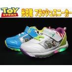 ショッピングトイストーリー 光る靴 ディズニー トイストーリー 6995 キッズ スニーカー 靴 LED ブルー ホワイト 通園 普段履き 15cm 16cm 17cm 18cm 19cm