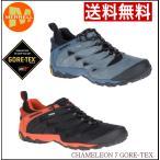 ショッピングメレル メレル カメレオン7 ゴアテックス メンズ アウトドア トレッキング 靴 シューズ 98291 98287 ブラック ブルー サックス 黒 25cm~28cm