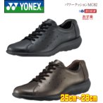ショッピングウォーキングシューズ ヨネックス YONEX パワークッション MC82 メンズ 幅広 軽量 ウォーキング シューズ 紳士靴 撥水加工 アンティーク ブラック