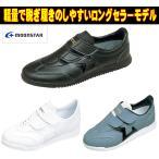 シグマ03 ジャガー メンズ レディース マジック スニーカー ムーンスター 男性 女性 仕事 作業靴 ホワイト ブラック グレー 白 黒 日本製 22cm〜28cm