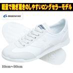 シグマ04 ジャガー メンズ レディース ジュニア 紐 ひも スニーカー ムーンスター 男性 女性 仕事 作業靴 ホワイト 白 日本製 19cm〜30cm