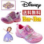 ショッピングプリンセス ディズニー 小さなプリンセス ソフィア 送料無料 7259 キッズ スニーカー 子供靴 パープル ピンク 女の子 通園 普段履き