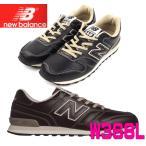 ニューバランス レディース ローカット スニーカー ランニングシューズ 靴 W368L 女性 ブラック グレー BL BW