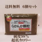 【羅漢果顆粒】【らかんか】 500g ×6