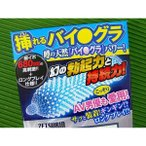 680イボコンドーム JIS適合 メンズ バイアスキン680/送料無料 数量限定特価