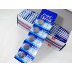 ボタン電池 CR2032 リチウム 電池 100個(5個x20シート)/卸/ 2021年期限