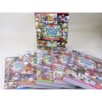 ディズニー名作アニメ DVD/5本セット/ ドナルドダック スペシャルBOX/送料無料