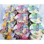 麺のスナオシ ご当地カップラーメン 札幌喜多方博多 本格液体スープ x36食/卸/送料無料