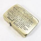 ジッポー ライター 1941復刻版 #1941ギャランティ柄 真鍮古美 41GRT-BS &ギフトボックスセット(オイル+フリント+BOX)