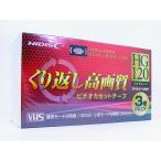HI-DISC ハイディスク VHSハイグレード ビデオテープ 120分x3本パック