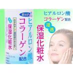 ヒアルロン酸 コラーゲン 配合 浸透保湿化粧水 185ml/送料無料