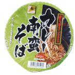 カップラーメンx24個セット カレー南蛮そば 粉末スープ 麺のスナオシ