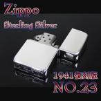 ジッポー スターリングシルバー925  #23 1941復刻版 パールハーバー/送料無料