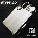 オイルライター マーベラス オイルタンク ライター/TANK IGHTER TYPE-A2/送料無料