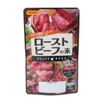 ローストビーフの素 こだわりの醤油ベースソース 牛肉300〜500g分 日本食研 0126x2袋/卸