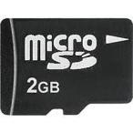 Yahoo!サポニンタイガネット事業部お得マイクロSDカード 2GB 2ギガ