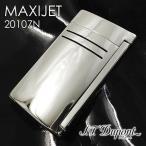 S.T.Dupont/エステー・デュポン/ターボライター MAXIJET(マキシジェット)020107N