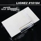 デュポン ダブルフレーム仕様 ライター LIGNE2 ダイヤカット #016184
