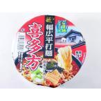 麺のスナオシ ご当地カップラーメン 喜多方 醤油ラーメン 本格液体スープ x12食/卸/