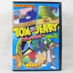 ショッピング海外 トムとジェリー DVD vol-4