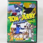 トムとジェリー スペシャルBOX DVD vol-5