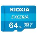 東芝 microSDXCカード 64GB 64ギガ CLASS10  UHS-I