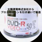 DVD-R Ͽ���� 120ʬ ���ԥ�ɥ� 50�� TYDR12JCP50SP