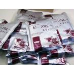 レトルト ビーフカレー レギュラー 中辛 200g UCC RCH/ロイヤルシェフ 業務用x30食/卸/送料無料