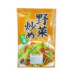 野菜炒めの素 2人前 鶏がらとにんにくの旨 醤油味 日本食研/0754 x12袋セット/卸/送料無料