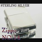 ショッピングzippo ジッポー スターリングシルバー925 純銀 NO.14 ダイアゴナルライン/送料無料