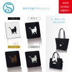 Sapphire-Planningで買える「(販促用、条件付激安販売!)本革製 猫模様2 レディースバッグ交換用パーツ」の画像です。価格は1円になります。