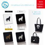 (販促用、条件付激安販売!)本革製 犬模様1 レディースバッグ交換用パーツ