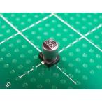 <表面実装コンデンサー通販・販売>表面実装コンデンサ 6.3V 22μF 10個<cap-100>