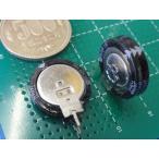 <スーパーコンデンサー販売・通販><EECF5R5U105 Panasonic製 電気二重層コンデンサー縦差し 5.5V 1F>1個<cap-205>