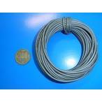 札幌貿易で買える「<数量限定><電線・コード販売・通販><電線・コード・灰・AVR0.75>3m入 <cod-088-3m>」の画像です。価格は39円になります。