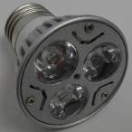 電子工作に!LED電灯電子工作キットA 3W級(白熱球約20Wに相当)LED電灯をつくろう!AC100V