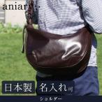 通勤時のバッグとしても充分に活躍できる ショルダーバッグ