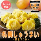Sapporo rinkou ecr 049ss1
