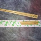 MYお箸(名入れ)白南天箸