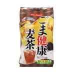 ごま麦茶 12.5g×40包 黒ごま 麦茶 黒豆 はと麦 ブレンド茶 水出し 煮出し