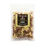 3種の木の実と落花生 ミックスナッツ 無塩 300g アーモンド くるみ カシューナッツ 薄皮付きピーナッツ 無添加 おやつ 健康 美容