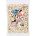 スーパーもち麦 300g 大麦 食物繊維 β-グルカン 穀物