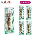 プラスSABA バジル 5本セット 高たんぱく質 ダイエット 鯖 サバ DHA EPA 国産 吉永鰹節店【賞味期限4/3迄】