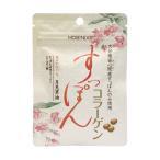 すっぽんコラーゲン 30粒【メール便送料無料】